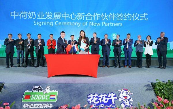 中荷奶业发展中心六周年庆典在郑州举行   美通社