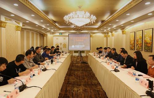 [珠航局]首届珠江水系科技信息化工作座谈会在广州顺利召开(图)