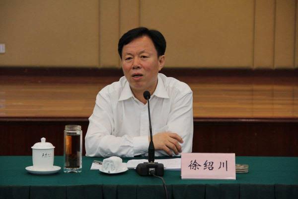 广西党委常委、统战部长徐绍川兼任自治区政协党组副书记