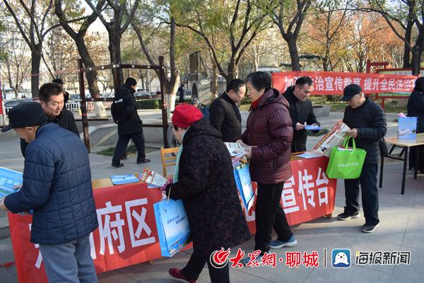 """东昌府区水利局积极开展""""宪法宣传周""""宣传活动"""