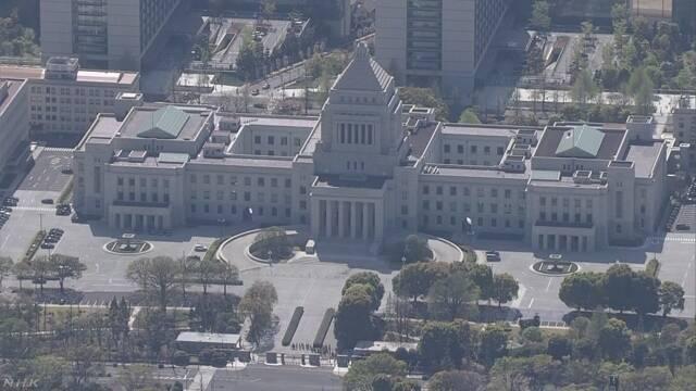 2018日本各党首政治资金收入揭晓 安倍1.4亿日元居首