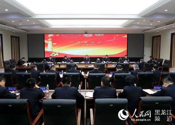 黑龙江省构建具有龙江特点的市域社会治理新模式