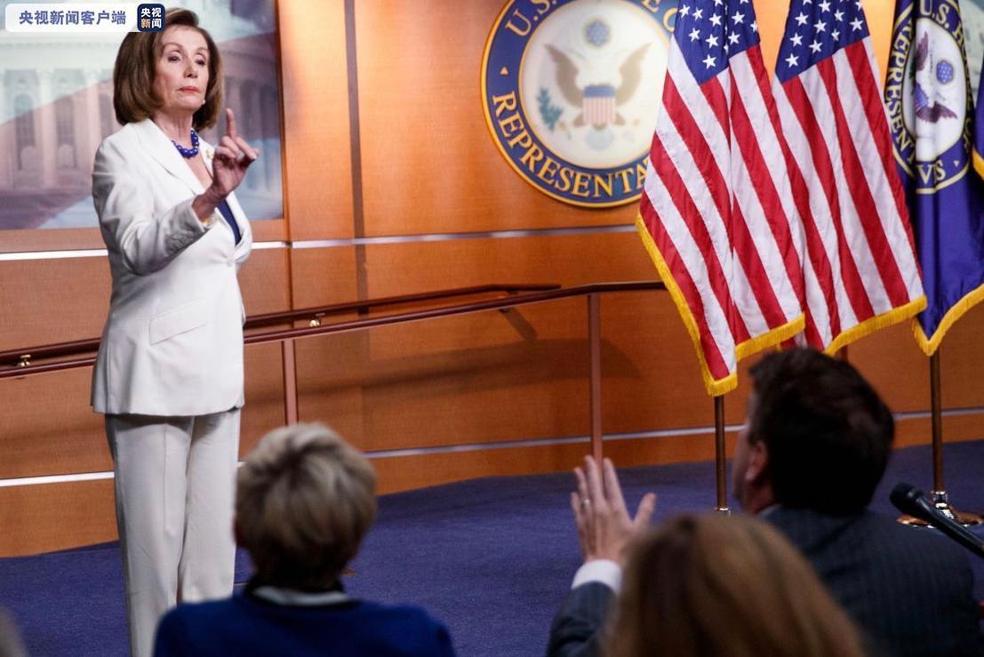 美国众议院将着手起草弹劾特朗普条款 民主党加速推进弹劾进程