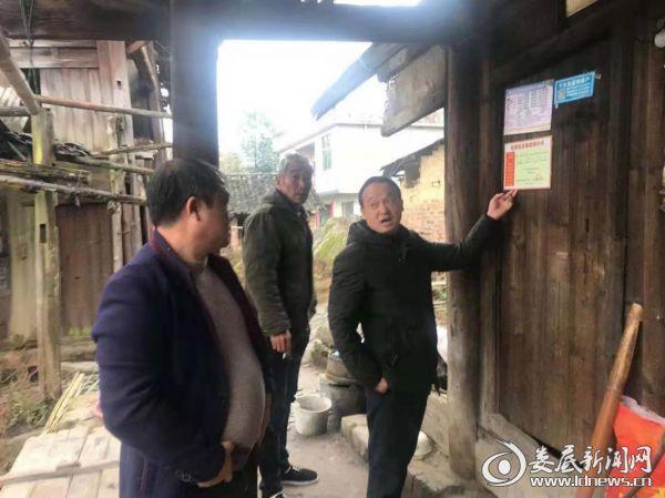 新化县琅塘镇:督查农村危改 护航脱贫攻坚