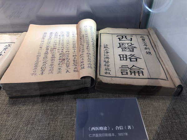 http://www.chnbk.com/kejizhishi/10103.html