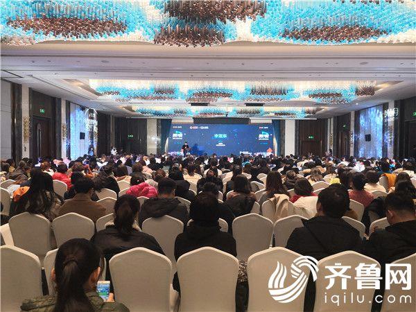 """聚焦新常态下人资管理革新 """"2019人力资源产业生态大会""""在青岛成功举办"""