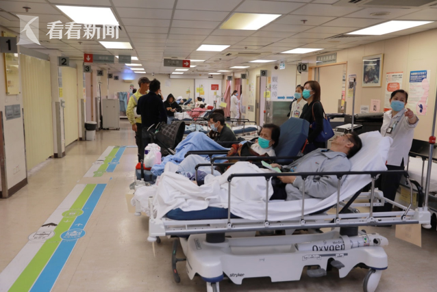 香港公立医院内科病床占用率饱和 急诊最多需等8小时