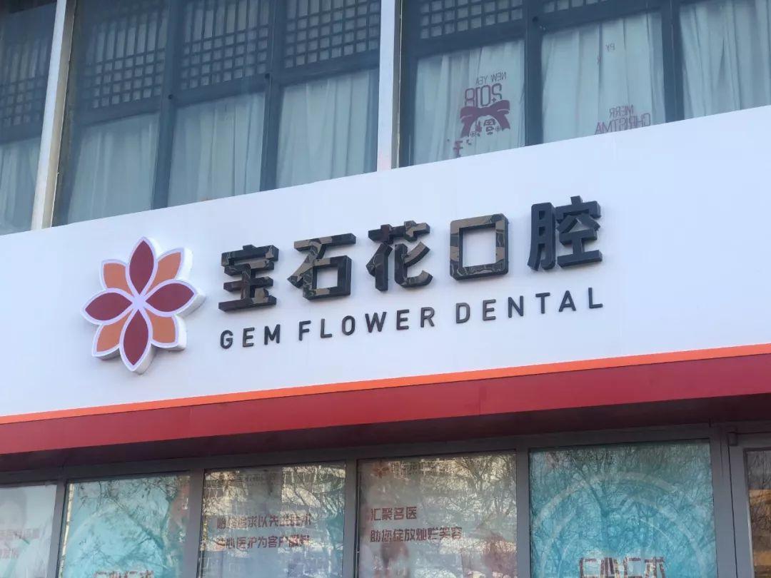 http://www.jienengcc.cn/hongguanjingji/164430.html