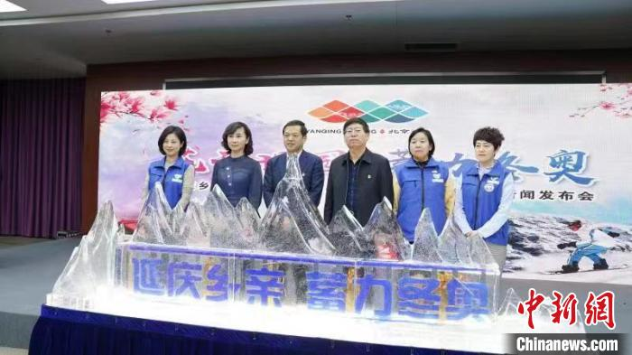 http://www.bjgjt.com/beijingxinwen/96843.html