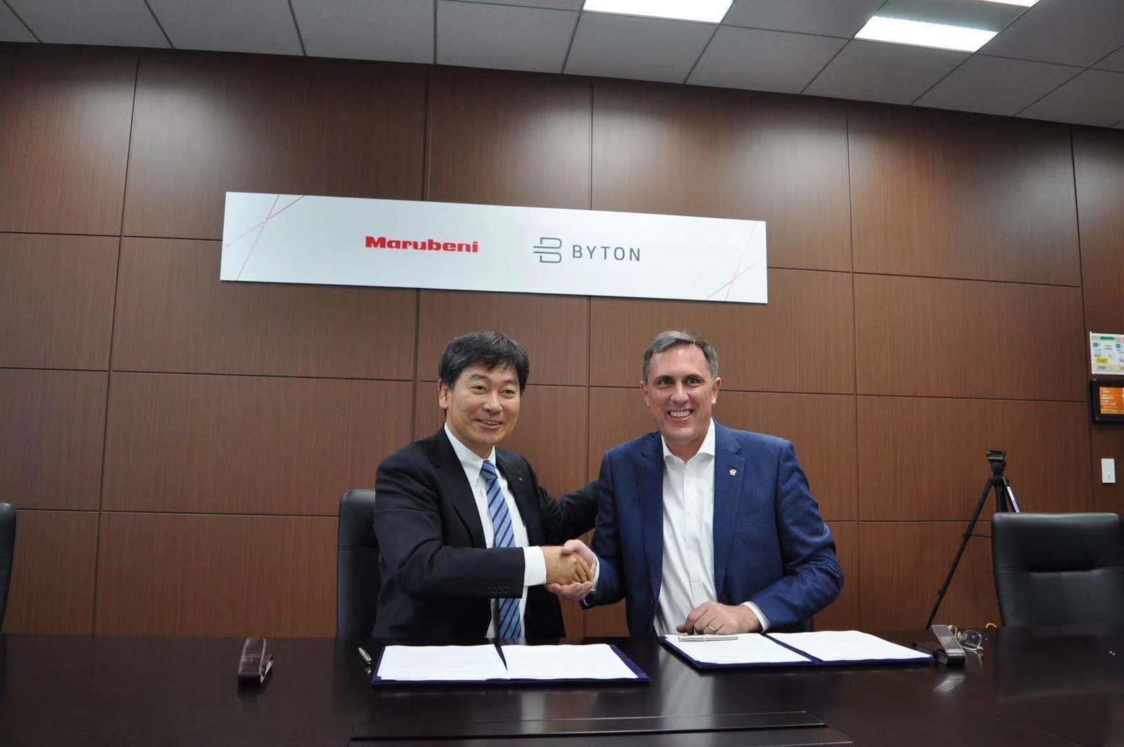 拜腾汽车C轮融资获日本丸红支持,双方或将合作出行服务