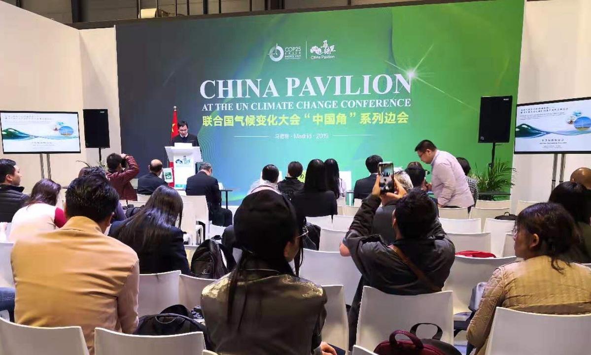 http://www.jienengcc.cn/xinnenyuan/164374.html