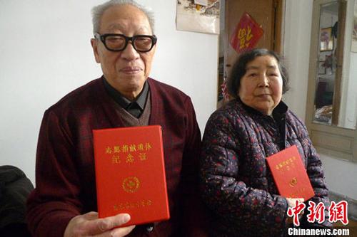 南京大屠杀幸存者后代启程赴日证言