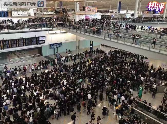 热评国际丨香港不是班加西