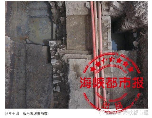 旧城改造拆出福州长乐古城遗址,建于嘉庆年间
