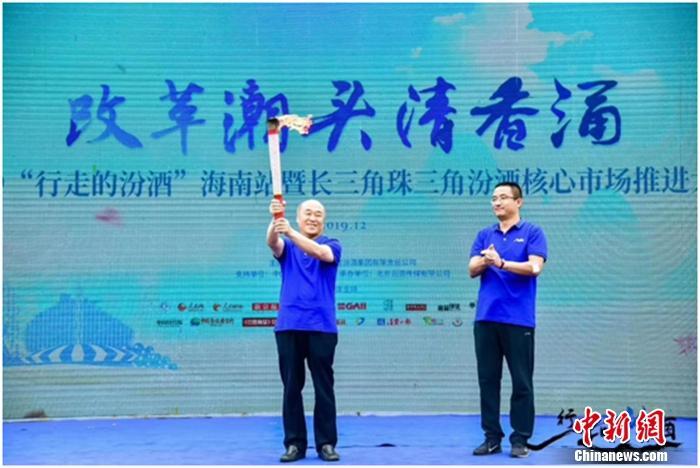 """2019""""行走的汾酒""""文化大巡展活动在三亚举行"""