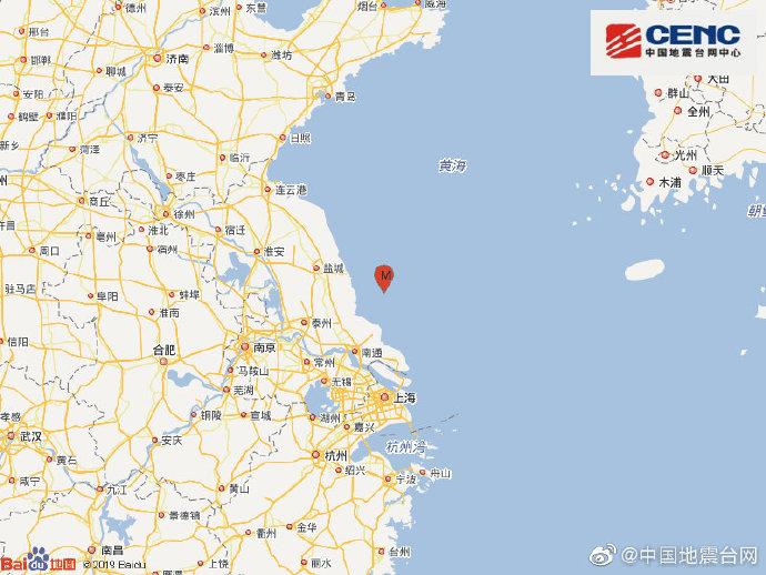 黄海海域发生3.1级地震,震源深度5千米