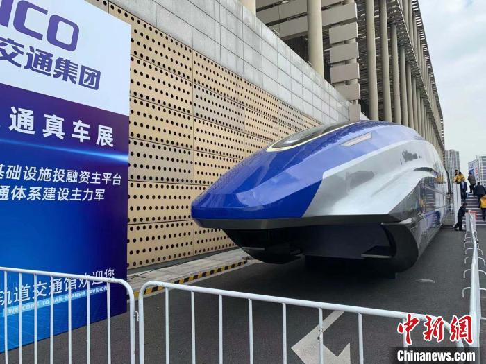 浙江国际智慧交通产业博览会启幕