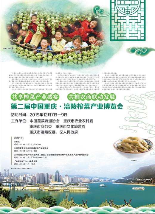 http://www.cqsybj.com/tiyuhuodong/85638.html