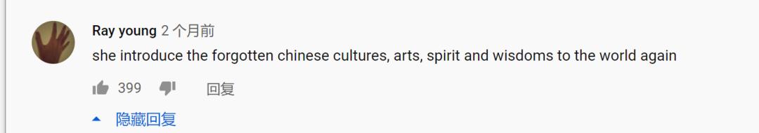 李子柒到底算不算文化输出?