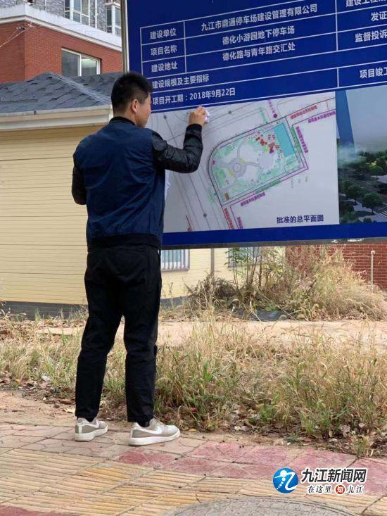 """九江市违法违章建设认定中心:""""创文""""攻坚 持续开展建筑工地环境整治"""