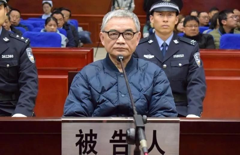 被控受贿159万余元,皖南医学院原督导员张光平受审