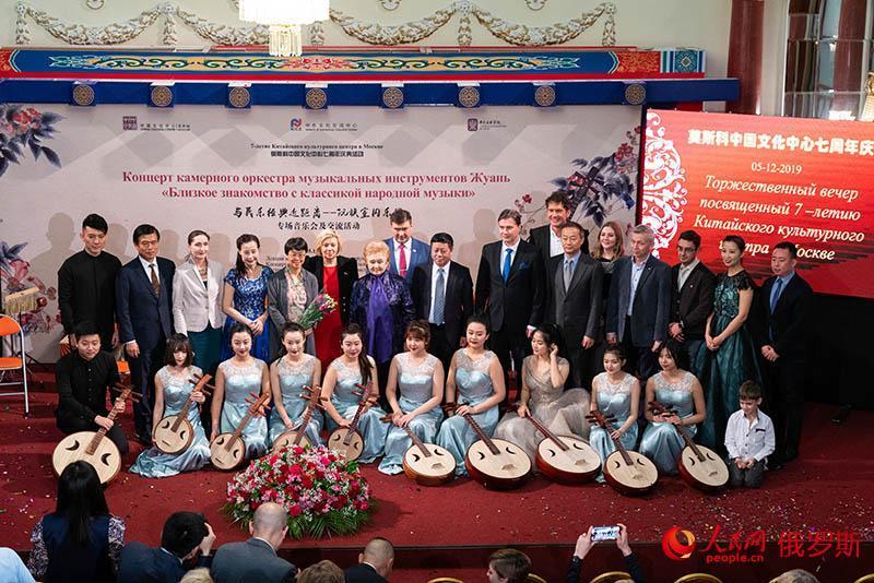 中国文化中心成立七周年庆典活动在莫斯科举行