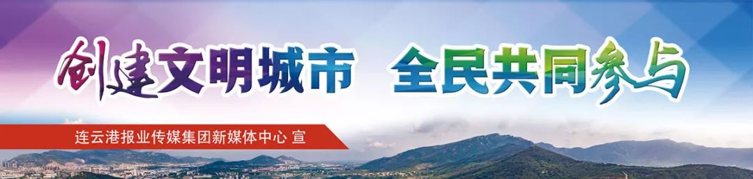 12月11日起,连云港市区BRT线路执行冬季运营