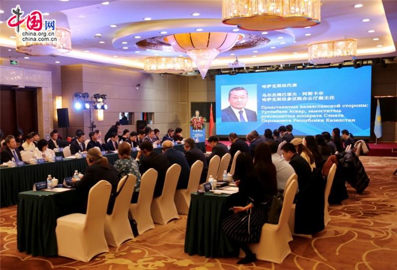 """中哈""""一带一路""""国际高级研修班开班仪式在京举行"""