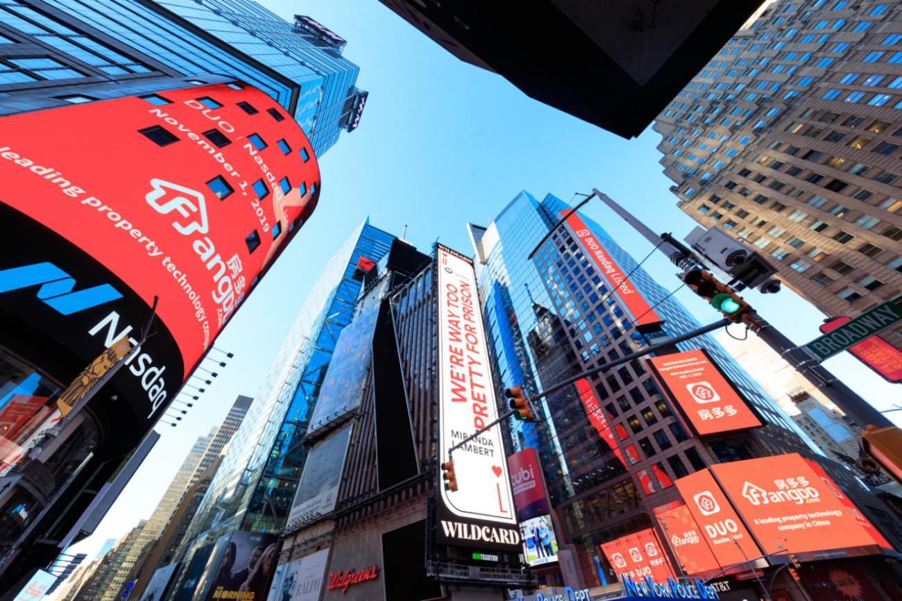 房多多:平台活跃经纪商户同比增长26.2%