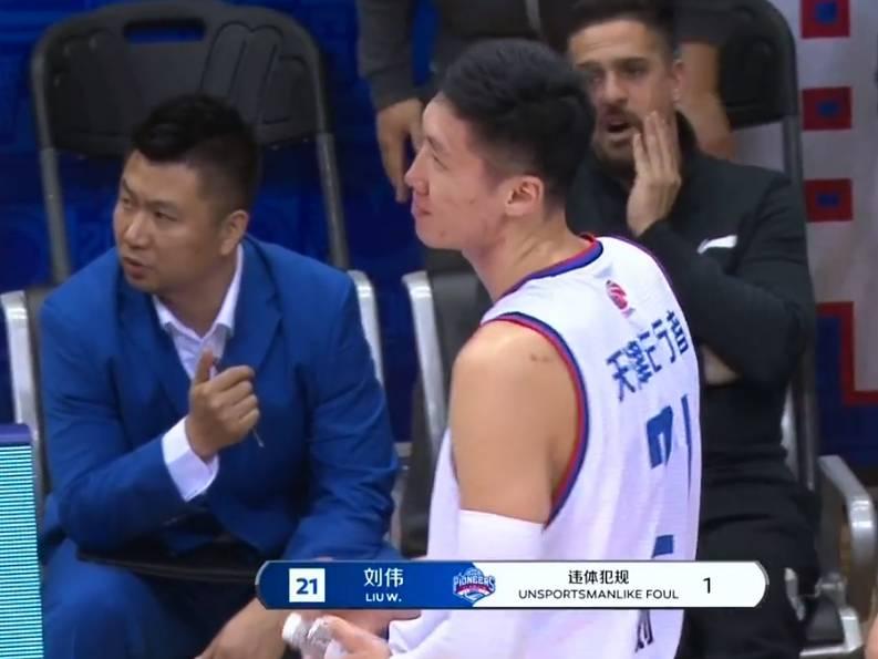 官方:刘伟申诉成功 取消其违体犯规