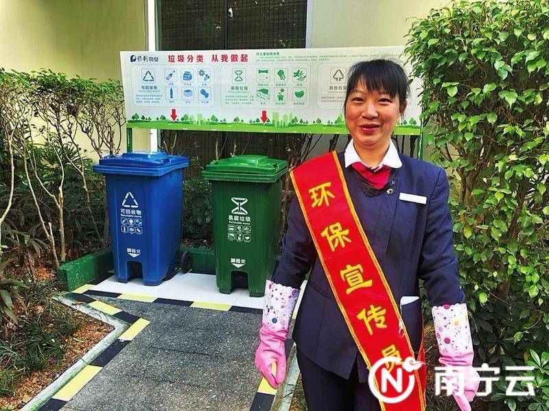 南宁市将多措并举全力推进住宅小区生活垃圾分类工作