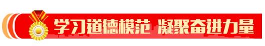 """他执行""""蛟龙""""号深潜任务70多次,安全记录百分百"""