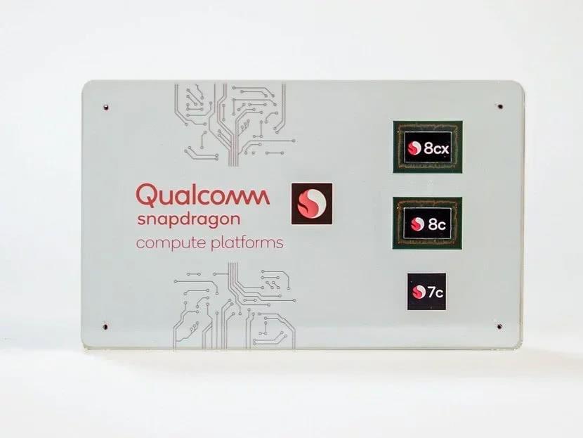 高通推出骁龙7C和8C处理器:面向中低端Win10笔记本