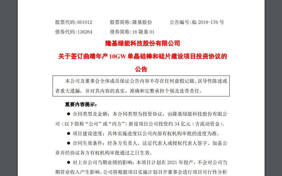 http://www.djpanaaz.com/shehuiwanxiang/344873.html