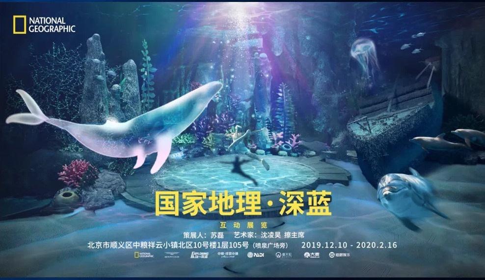 http://www.djpanaaz.com/shehuiwanxiang/344880.html