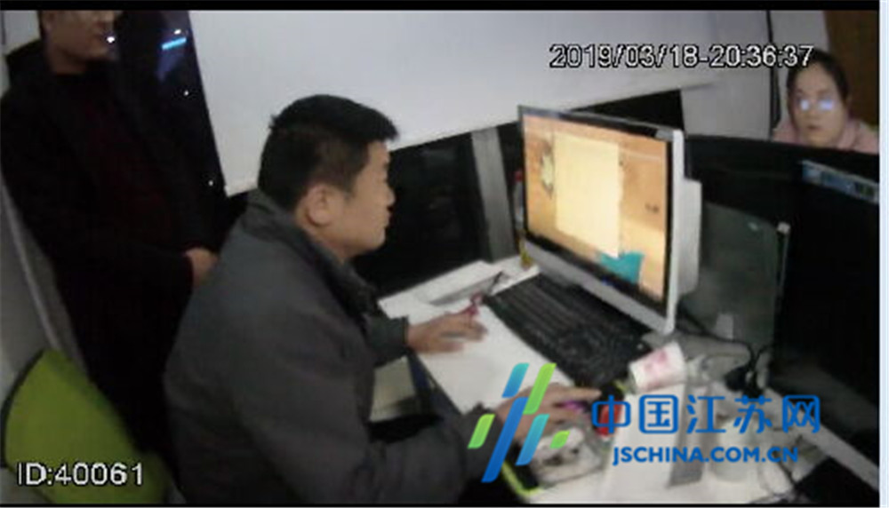 连云港警方查获一倒卖5亿条公民个人信息大案 8名涉案犯罪嫌疑人全部落网
