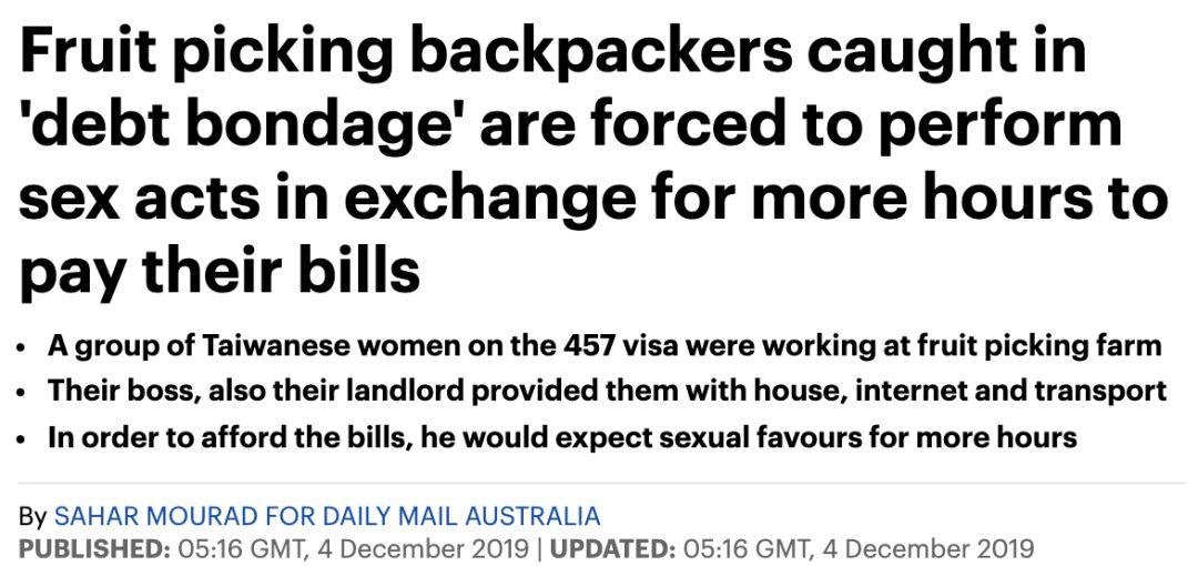 外媒爆:8名台湾女背包客在澳大