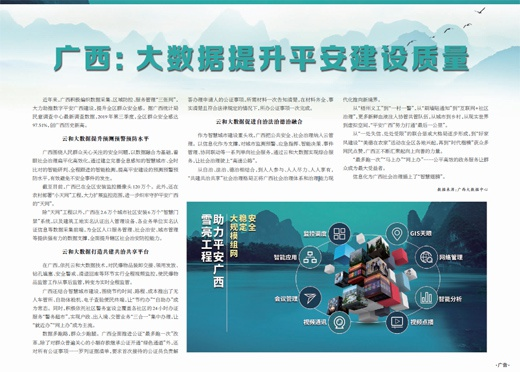 http://www.weixinrensheng.com/kejika/1197727.html