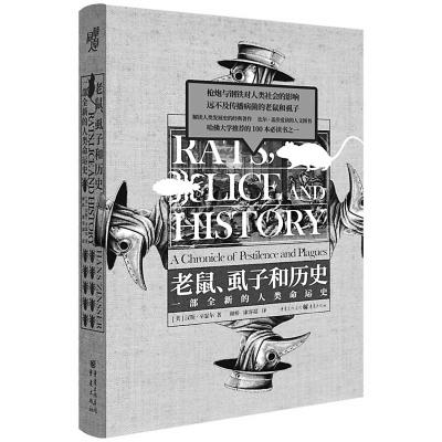 历史并不仅仅属于人类