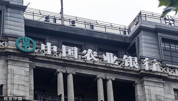 农业银行迎来年内第四位新副行长,由国开行副行长张旭光出任