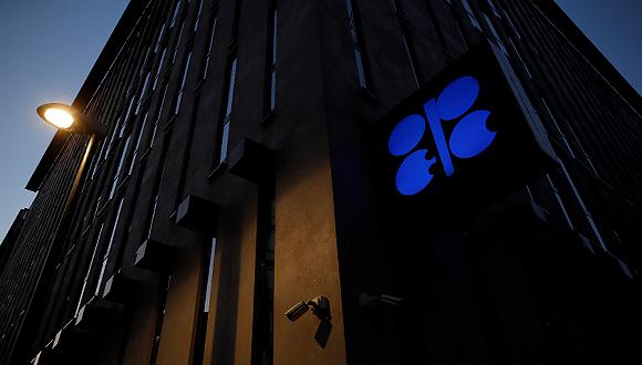 沙特、俄罗斯力挺油价,OPEC+最终减产量将达210万桶/天