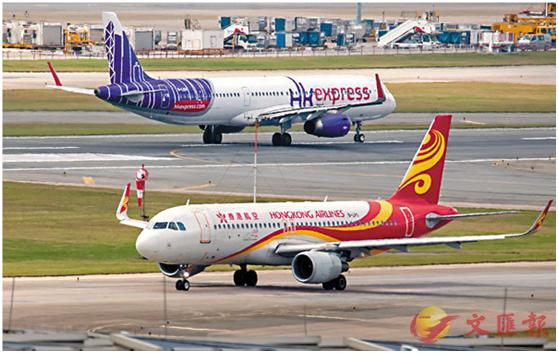 香港航空吊销牌照警报暂时解除
