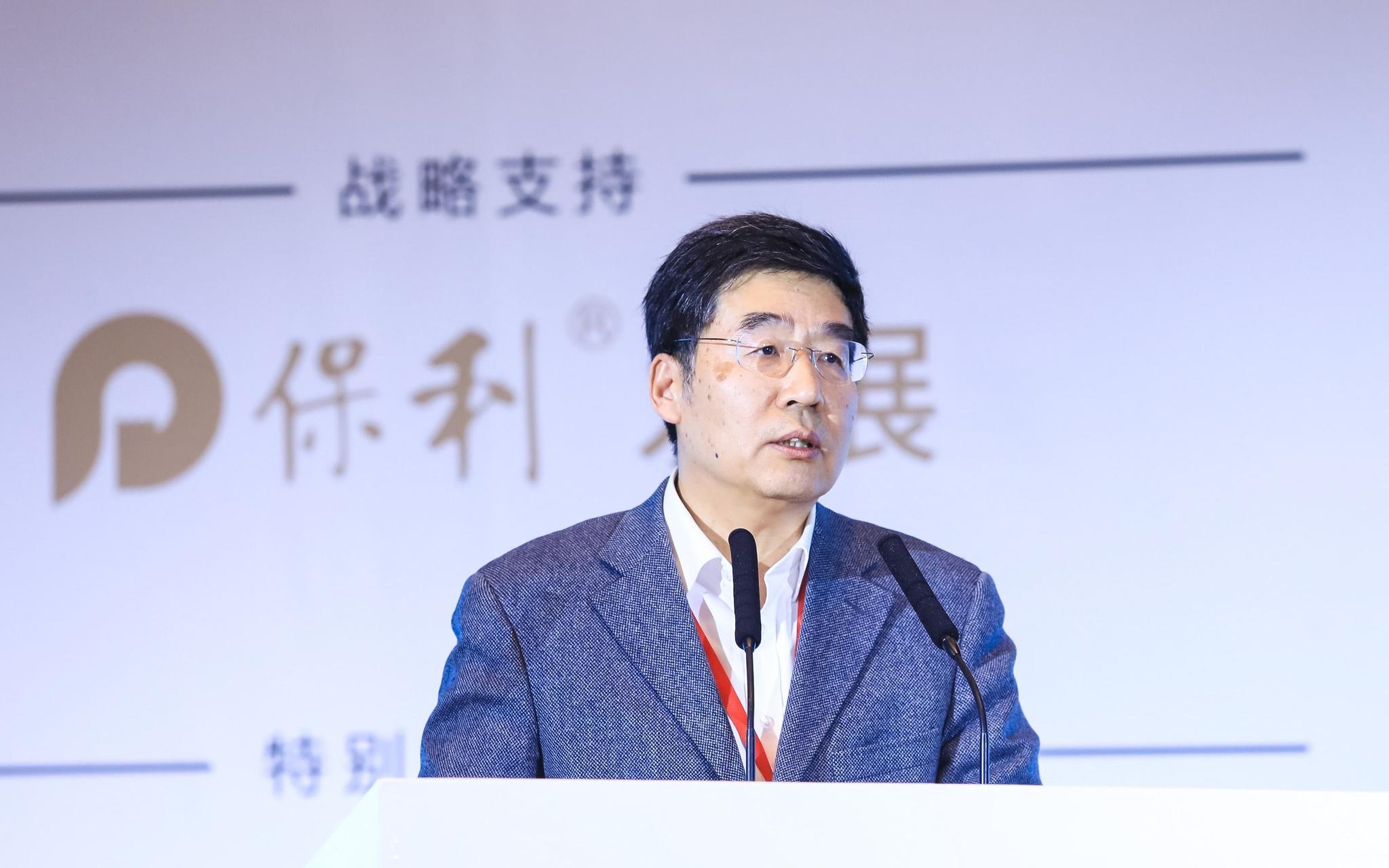 ?张军扩:中国经济高速增长潜力