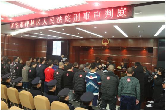 法槌敲响 : 西安碑林区法院公开开庭审理曹某某等23人恶势力犯罪集团案