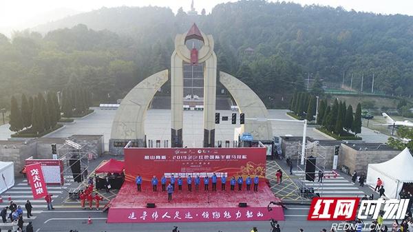 2019韶山红色国际半程马拉松赛开跑 毛泽东诗词定点鼓劲