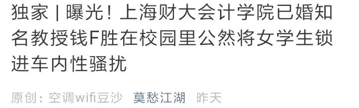 http://www.k2summit.cn/jiankangzhinan/1565953.html