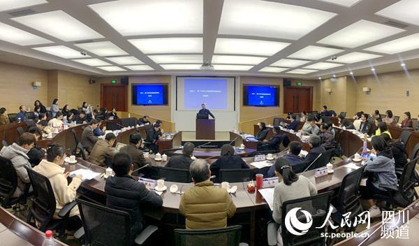 公共管理学科发展高峰论坛在西南财经大学举行