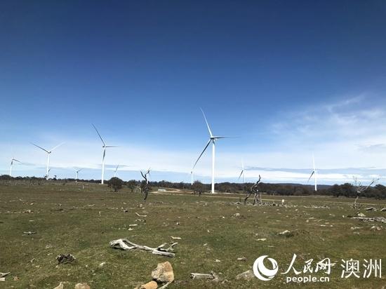 中国电建投资开发澳大利亚风电项目首机并网发电