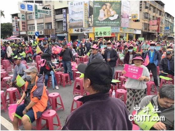 港媒:蔡英文屏东造势 上台10分钟就有民众先走了