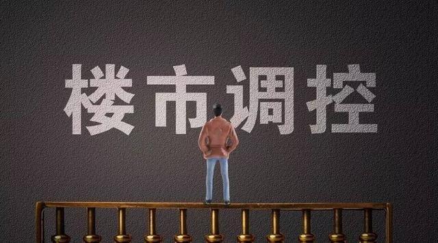 """明年要不要买房?马云给出9字建言,李嘉诚17年就有所""""暗示"""""""